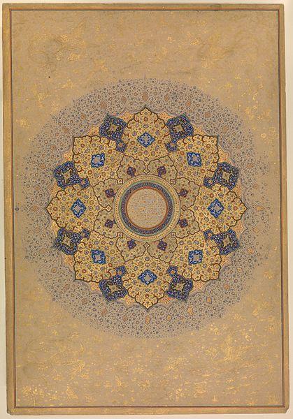 shah jahan album - image 6