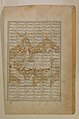 """Rustam Lassos Rakhsh"", Folio from a Shahnama (Book of Kings) MET sf1972-285-2b.jpg"