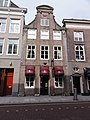 's-Hertogenbosch Rijksmonument 21921 Vughterstraat 75, 77.JPG