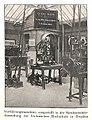 (1913) BERLIN Maschinenfabrik G. Horn Abb.3.jpg