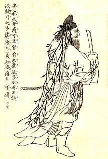 788 Year
