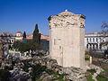Πύργος των Ανέμων 6173.jpg