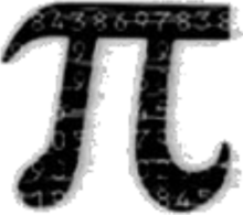 Π movie horizontal logo.png