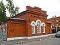 Ак. Лебедева 18 03.jpg
