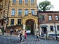 Андріївський узвіз, Київ, 2019 (3).jpg