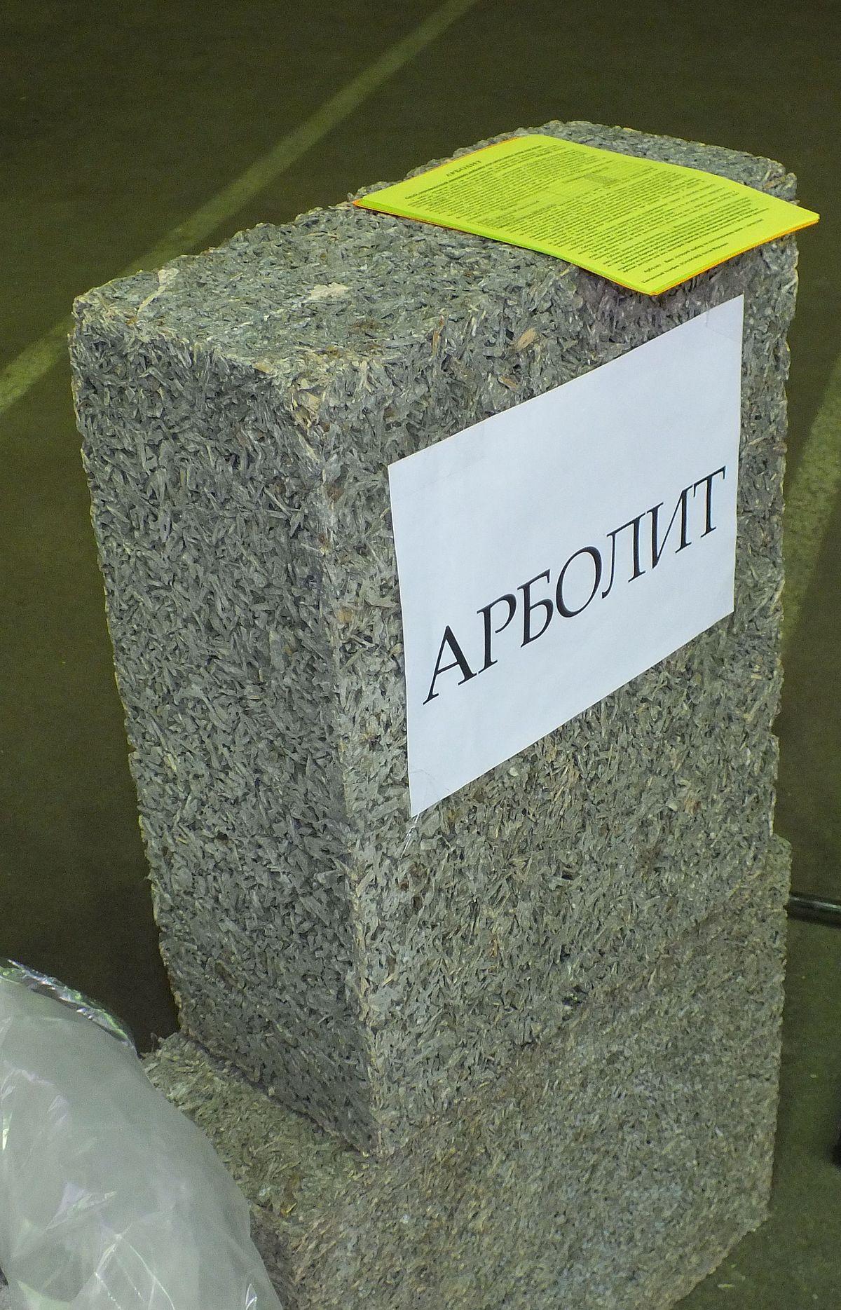 Арболит бетон крепления для керамзитобетона