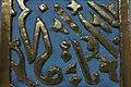 Бахчисарай. Мавзолей Хаджи-Гирея. Элементы росписи. 2.jpg