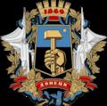 Большой герб Донецка.png