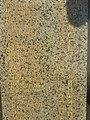 Братская могила № 292. Список погибших 2.JPG