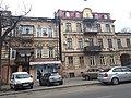 Будинок житловий по вулиці Кінна, 11.jpg