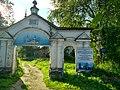 Вологда, Прилуки, ограда церкви Николая Чудотворца.jpg