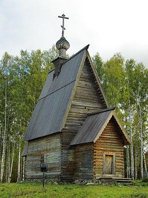 Plyos, Ivanovo Oblast - Image: Воскресенская деревянная церковь. 1699 г