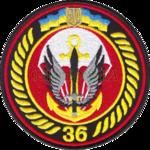 ДШБ 36 ОБрМП1.png
