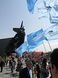 Blue flags at a demonstration