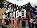 Дзержинского, 60 - вид на фасад.jpg