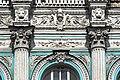 Дом Дунаева, фрагмент лепного декора фасада.jpg