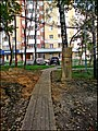 Дорога между домами. 6 мкр - panoramio.jpg