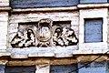 Доходный дом К.Н. Чахмахова - детали фасада.jpg