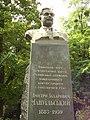 Д.З. Мануїльського могила.jpg