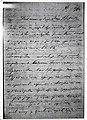 Затурцівський меморіальний музей В'ячеслава Липинського — (109).jpg