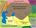 Казахстан и Средная Азия в начале 16 в.jpg