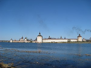 Kirillo-Belozersky Monastery - The monastery in 2008