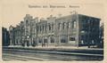 Кирсанов. Железнодорожный вокзал. (осн. в 1870-х гг) (откр. нач 20века).png