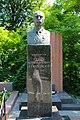 Київ, Байкове, Могила композитора, педагога народного артиста СРСР Л. М. Ревуцького.jpg