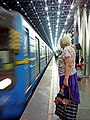 Київське метро, станція «Славутич» (14305648132).jpg