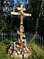 Крест в Любилках - panoramio.jpg