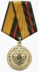 Медаль «200 лет дорожным войскам ВС России».png