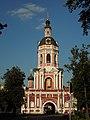 Москва - Донской монастырь, Западные ворота, колокольня 1.jpg