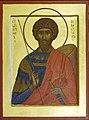 Мученик Севастиан Римский (иконописная мастерская Елеон).jpg