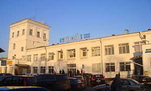 Kyiv International Airport (Zhuliany) - The original Soviet-built passenger terminal, served as the domestic terminal until mid-2013.
