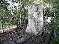 Надгробный памятник Вахову.jpg