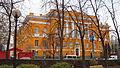 Наукова бібліотека ім. М. Максимовича Київського національного університету імені Тараса Шевченка (1939-1940).JPG