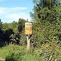 Национальный парк «Башкирия» - panoramio (1).jpg