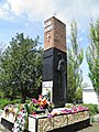 Николаев, посёлок Малая Корениха, памятник жителям посёлка, погибшим в Великую Отечественную Войну - panoramio.jpg