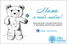 День матери в Казахстане какого числа
