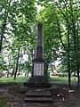 Пам'ятний знак воїнам-землякам, які загинули в роки Другої світової війни. Село Шманьківчики.jpg