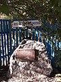 Пам'ятний знак воїну-афганцю Коротуну С., Яреськи.jpg