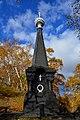 Памятник Слава в честь защитников города от англо-французской эскадры в 1854 году.jpg