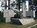Памятник артиллеристам, город Луга.jpg