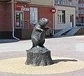 Памятник бобру в городе Боброве.jpg