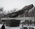 Памятник летчикам 268-го Краснознаменного истребительного авиаполка.jpg