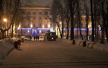 Парк імені Тараса Шевченка DSC 0065.jpg