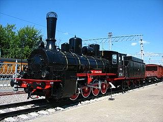 Russian locomotive class O Russian and Soviet 0-8-0 steam locomotive class, built 1890–1915, 1925–1928