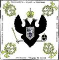 Прапор, пожалуваний Азовському козацькому війську.png