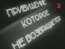 фильм бунт русский