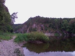 Bashkiriya Nature Reserve - Bashkirsky Nature Reserve